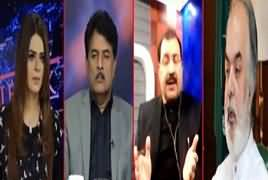 Table Talk (Discussion on Current Issues) – 9th January 2018