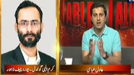Table Talk (Dr. Tahir ul Qadri Rejects FIR) – 28th August 2014