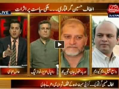 Table Talk (Effects of Altaf Hussain's Arrest on Pakistan) - 4th June 2014