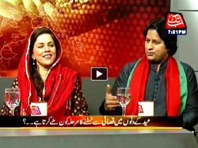 Table Talk (Eid Special, Eid Ke Din Qaasi Se Nimatna) - 8th October 2014