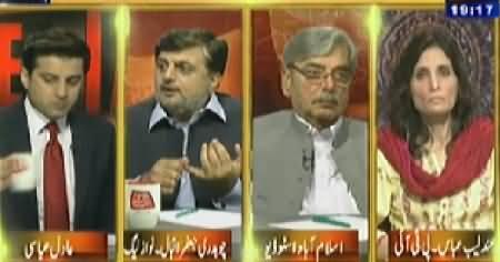 Table Talk (Gen Raheel Sharif Visits ISI Headquarter) – 22nd April 2014