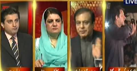 Table Talk (Govt Unaware of Public Problems) - 24th September 2014