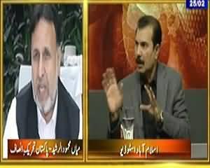 Table Talk (Hakumat Aur Taliban Ke Darmyan Deadlock) – 25th February 2014