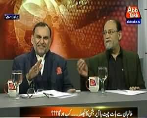 Table Talk (Hakumat Taliban Se Muzakrat Ka Faisala Kab Kare Gi?) – 27th January 2014