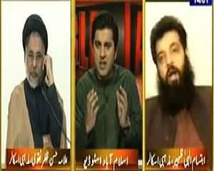 Table Talk (Hazrat Muhammad (PBUH) Ka Yaum E Wiladat) – 14th January 2014