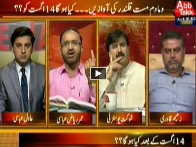 Table Talk (How Govt is Fearful From Azadi March) – 4th August 2014