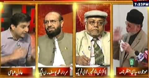 Table Talk (I Will Accept the Decision of Supreme Court - Imran Khan) – 20th August 2014