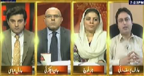 Table Talk (IDPs Are Being Politicized by Different Parties) – 25th June 2014