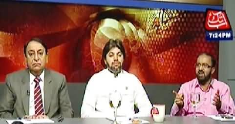 Table Talk (Imran Khan's Challenge in Karachi) – 23rd September 2014