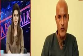 Table Talk (India Trying To Save Kulbhushan Yadav) – 25th December 2017