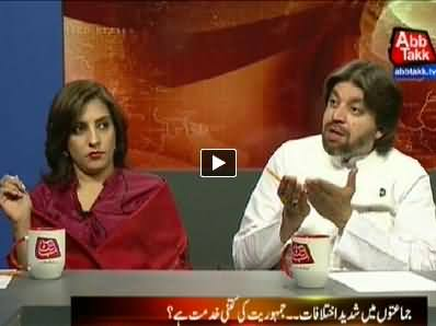 Table Talk (Is MQM Reservations Are Right) - 6th May 2014
