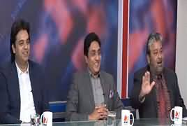Table Talk (Is PMLN Going To End) – 8th January 2018