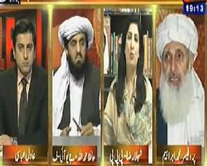 Table Talk (Is There Lack of Interest Between Govt and Taliban) – 10th April 2014