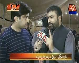 Table Talk (Is There Political Crises in Balouchistan?) – 2nd April 2014