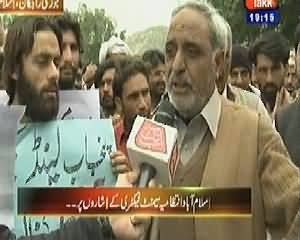 Table Talk (Islamabad Administration Backing Cement Factory Mafia) – 15th April 2014