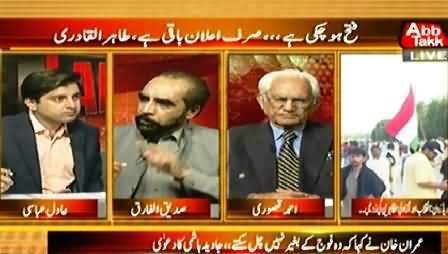 Table Talk (Javed Hashmi Allegations Against Imran Khan) – 1st September 2014