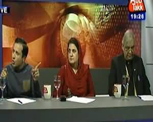 Table Talk (Kya Muzakrati Committees Ba Ikhtiar Hain?) – 5th February 2014