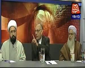 Table Talk (Kya Shariyat Aur Islami Dafaat Do Mukhtalif Cheezein Hain?) - 6th February 2014