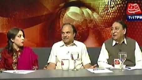Table Talk (Last Ultimatum of Dr. Tahir ul Qadri) - 26th August 2014