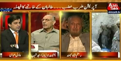 Table Talk (Military Operation Against Taliban Started) – 16th June 2014