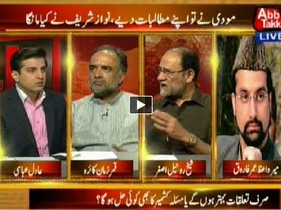 Table Talk (Modi's Five Demands But What Nawaz Sharif's Demands?) - 27th May 2014