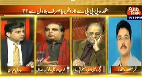 Table Talk (MQM Leaves Sindh Govt) – 20th October 2014