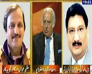 Table Talk (Musharraf Ne Adalat Aa Kar Kya Message Diya?) – 18th February 2014