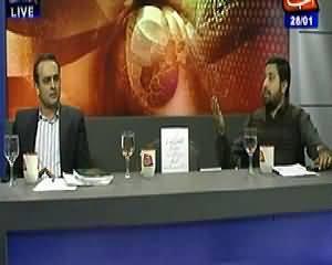 Table Talk (Nawaz Sharif Assembly Mein Kab Ayein Ge?) – 28th January 2014