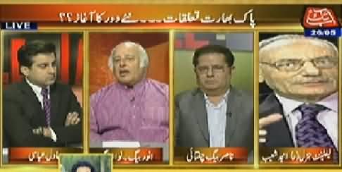 Table Talk (Nawaz Sharif Visit to India in Modi Oath Taking) – 26th May 2014