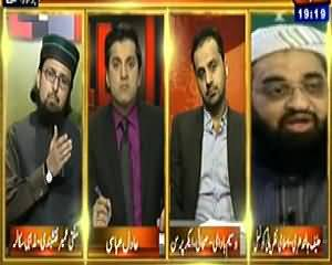 Table Talk (No Permission Required For Second Marriage) – 12th March 2014