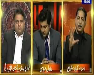 Table Talk (One Govt and Many Taliban Groups) – 19th February 2014