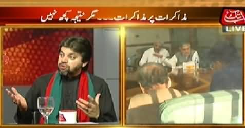 Table Talk P-1 (Muzakraat Par Muzakraat, Par Koi Result Nahi) – 8th September 2014