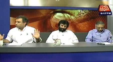 Table Talk P-2 (Muzakraat Par Muzakraat, Par Koi Result Nahi) – 8th September 2014
