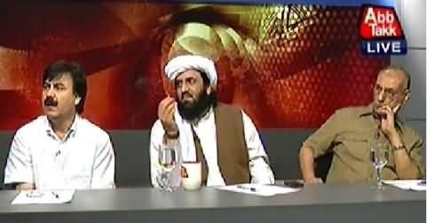 Table Talk (Pakistan Ke Halaat Kidher Ja Rahe Hain) - 20th September 2014
