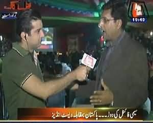 Table Talk (Pakistan Vs West Indies Match Going On) - 1st April 2014