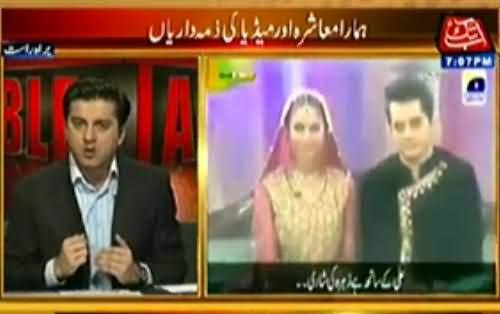 Table Talk (Pakistani Morning Shows: What is Going on?) - 15th May 2014
