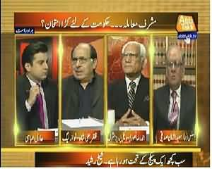Table Talk (Pervez Musharraf Case is a Test For Govt) - 31st March 2014