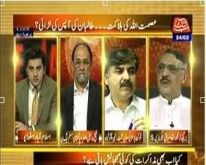 Table Talk (Peshawar Dhamake Mein 2 FC Ahalakar Shaheed) – 24th February 2014