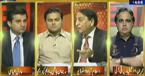 Table Talk (PTI Join Hands with PML Q) – 14th May 2014
