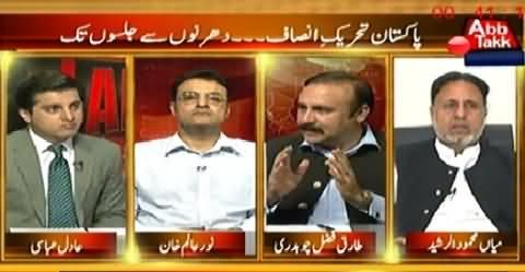 Table Talk (PTI Ka Dharnon Se Jalson Ka Safar) - 29th September 2014