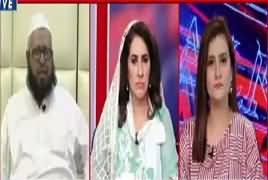 Table Talk (PTI Removed Atif Mian) – 7th September 2018