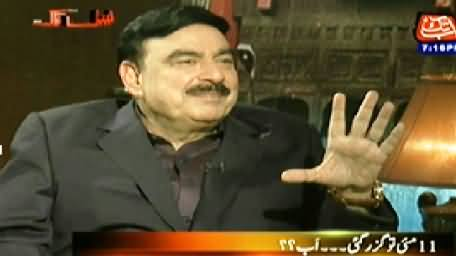 Table Talk (Sheikh Rasheed Special Interview) – 12th May 2014