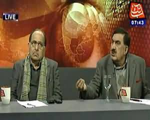 Table Talk (SP CID Chaudhry Aslam Suicide Attack Mein Shaheed) - 9th January 2014