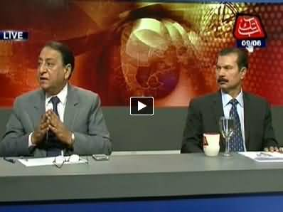 Table Talk (Terrorist Attack in Jinnah Airport Karachi) – 9th June 2014