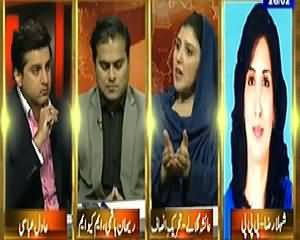 Table Talk (There is No Confusion on Security Policy - Nawaz Sharif) – 26th February 2014