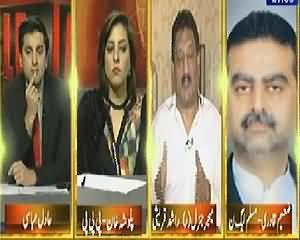 Table Talk (Treason Case: Musharraf Arrest Warrant Still There) - 27th March 2014