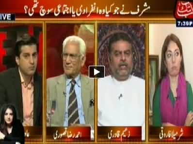 Table Talk (Was Musharraf Better Than This Democracy?) – 12th June 2014