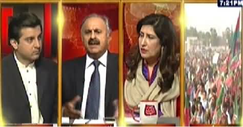 Table Talk (What is Going on in Pakistani Politics) – 2nd October 2014