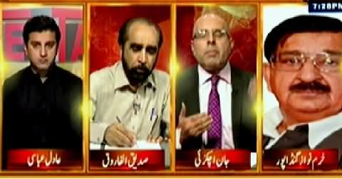 Table Talk (What is the Benefit of Public in Current Politics) - 7th August 2014