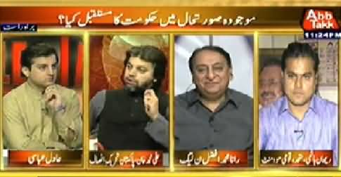 Table Talk (What is The Future Of Nawaz Government?) – 7th July 2014